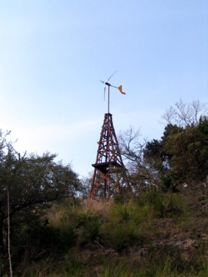 Master Conservationist education online: when a windmill is producing electricity no air or water pollution is produced - the wind blows all the time the wind energy is called renewable energy - a master conservationist understands how renewables help to lower co2 carbon dioxide levels